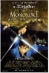 Affiche du film manga Princesse Mononoké