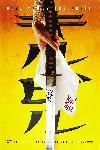 Poster du film Kill Bill Vol I (sabre)