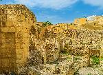 Photo d'un site archéologique en Tunisie