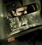 Poster du film Maniac