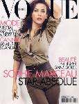 Une du magazine Elle Sophie Marceau