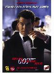 Affiche film James Bond Meurs un autre jour