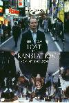 Poster du film Lost in Translation