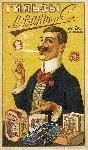 Affiche publicitaire ancienne Viktorsons Cigarette