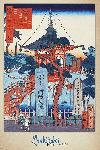 Affiche de Yoshitaki (The Temple of Amida Pond)