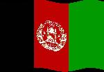 Drapeaux Drapeau de l'Afghanistan