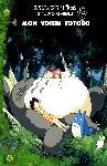 Affiche française du film manga Mon Voisin Totoro
