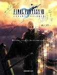 Affiche du film Final fantasy VII : Advent Children