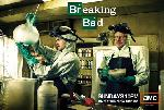 Affiche de la série TV Breaking Bad (green)