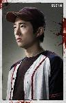 poster de la série TV The Walking Dead Glenn