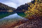 Paysage d'automne au Canada