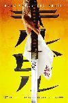 Poster du film Kill Bill Vol I (sabre)