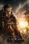 Poster du film Warcraft : le Commencement