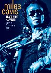 Affiche Photo de Miles Davis