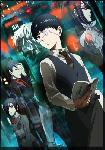Poster du manga Tokyo Ghoul