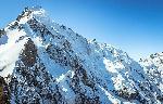 Photo sommet enneigé montagne