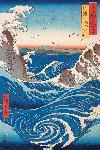 Poster de Hiroshige (Naruto Whirlpool)