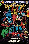 Poster de Marvel Retro The Infinity Gauntlet