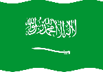 Drapeaux Drapeau Arabie Saoudite