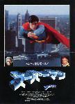 Poster du film Superman (1978)
