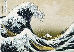 Affiche la grande vague de Kanagawa par Hokusai