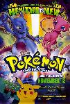 Affiche du film Pokémon: The First Movie