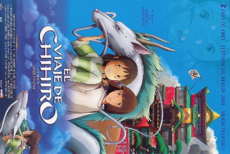 poster du film manga le voyage de chihiro acheter poster du film manga le voyage de chihiro. Black Bedroom Furniture Sets. Home Design Ideas